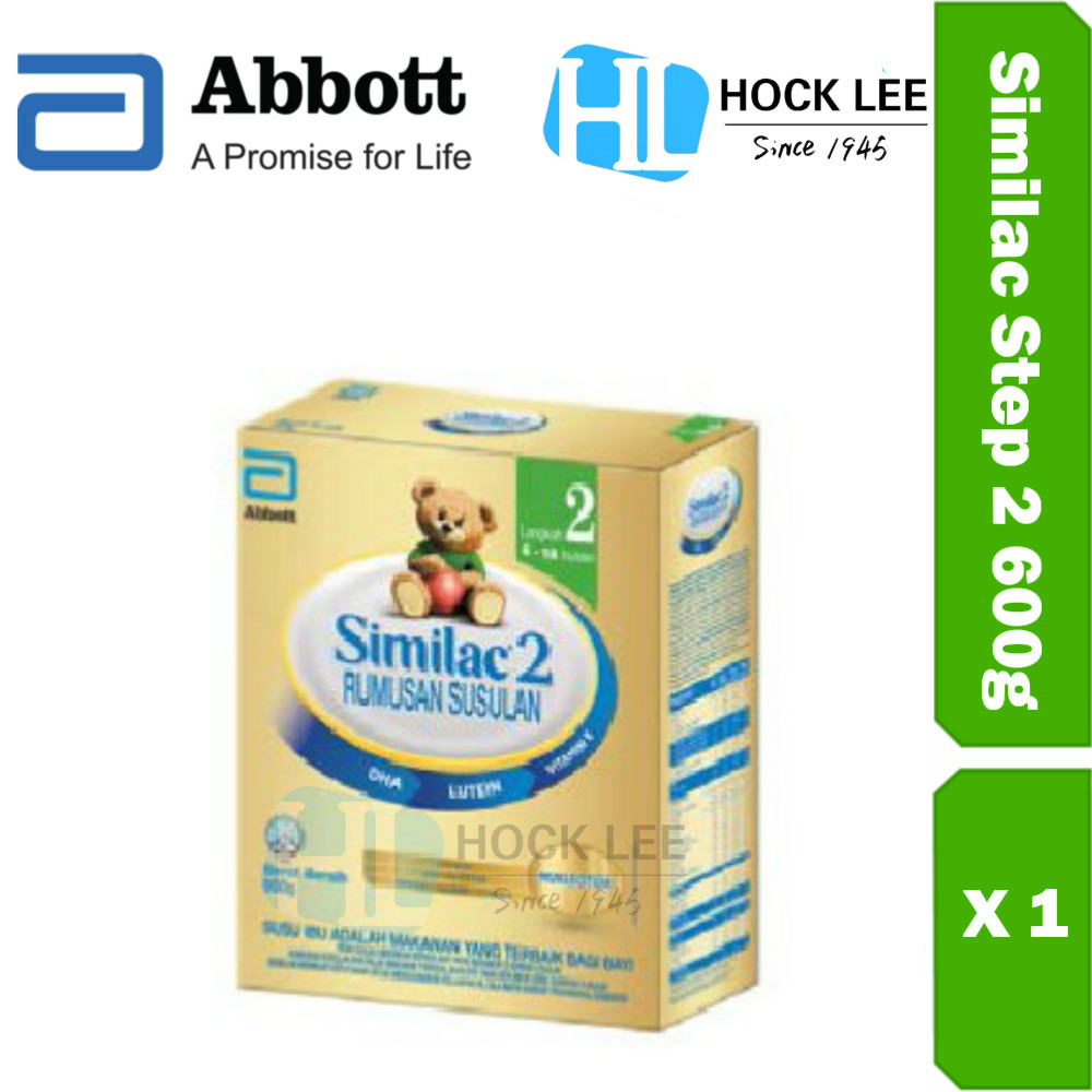 Similac GOLD Step 2 600g BIB X 1