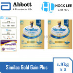 Similac GOLD Gain Plus 1.8kg BIB X 2