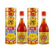 image of Yu Yee Oil (10 ml / 22 ml)