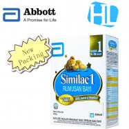 image of Similac Step 1 BIB
