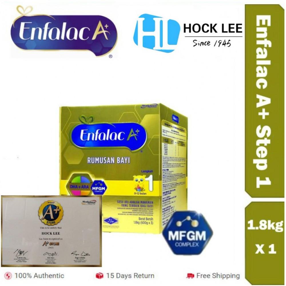 Enfalac A+ Step 1 MFGM