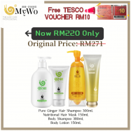 image of FREE TESCO VOUCHER -  WOWO PERSONAL CARE BUNDLE