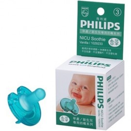 image of Original USA Philips NICU Soothie (vanilla/natural) Taiwan Import