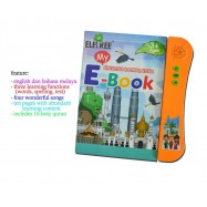 image of [Little B House] Eletree First Children Education Learning E-Book - BT40