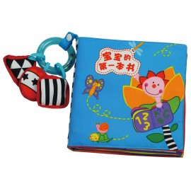 image of [Little B House] Cloth Book - Baby's First Book 0-3 years old -BKM06