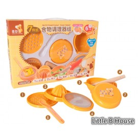 image of [Little B House] Japan Hito Multifunctional Baby Food Maker Set -CDH31200
