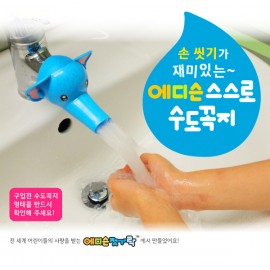 image of [Little B House] Baby Hand-washing Faucet Extender -BHFX