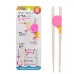 [Little B House] Training Chopsticks for Children Baby Learning -TW01