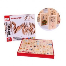image of [Little B House] Wooden Chinese Character Dominoes Cartoon Pattern Learning Education Toys - BT161