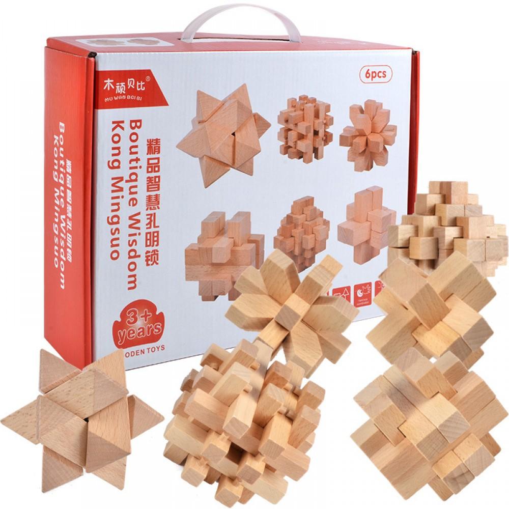 [Little B House] Wooden Boutique Luban Lock Kong Ming Suo Magic Cube Intellectual Puzzle Brain Teaser - BT162
