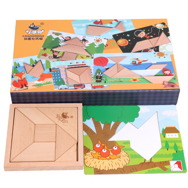 image of [Little B House] Wooden Creative Jigsaw Puzzle Creative Geometry Developing Toys - BT206
