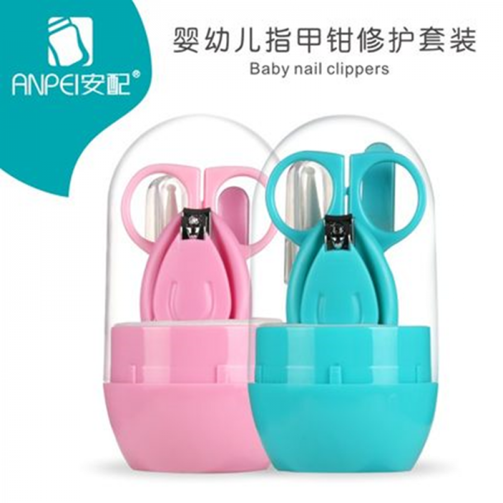 [Little B House] Newborn Infant Baby4 in 1 Nail Care Set Suits Nipper Baby -BA06