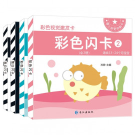 image of [Little B House] Newborn Visual Training Black And White Early Education Color Vision Card - BT214
