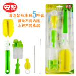 [Little B House] Baby Bottle Cleaning Brushes, Set of 5 -BKM22