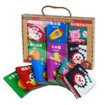 6 Mini Cloth Books Cum Cloth Book Animals World 0-3 years old -BKM02+BKM03