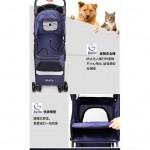 READY STOCK - Bello Japanese 4 Wheel Pet Stroller Trolley (FREE RAIN COVER)