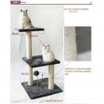 Cat Kitten Fancy Fun Condo Scratcher Tree Play House