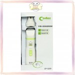 READY STOCK - CODOS CP-5200 Pet Hair Trimmer Grooming Clipper Grinding nail
