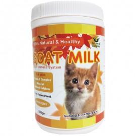 image of READY STOCK - Green Empire Goat Milk Powder For Kitten & Cat (500G)