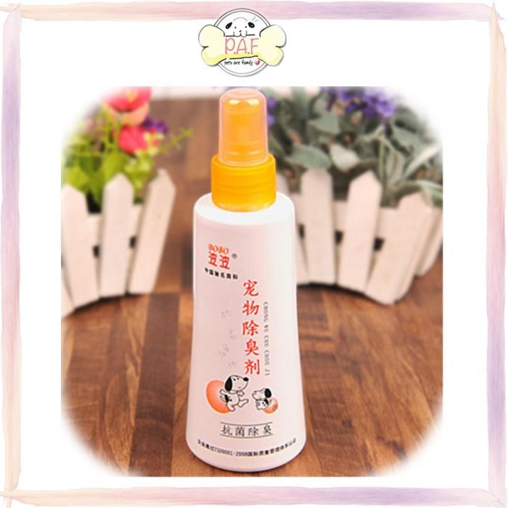READY STOCK - Pet Odor Control Freshening Spray
