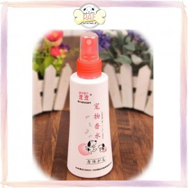 image of READY STOCK - Bobo Pet Professional Deodoraant Perfume (200ML)
