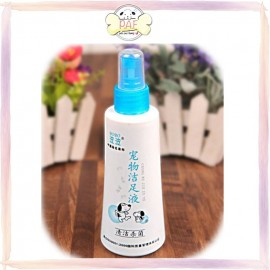 image of READY STOCK - Bobo Pet Professional Foot Feet Paw Cleaner Spray (200ML)