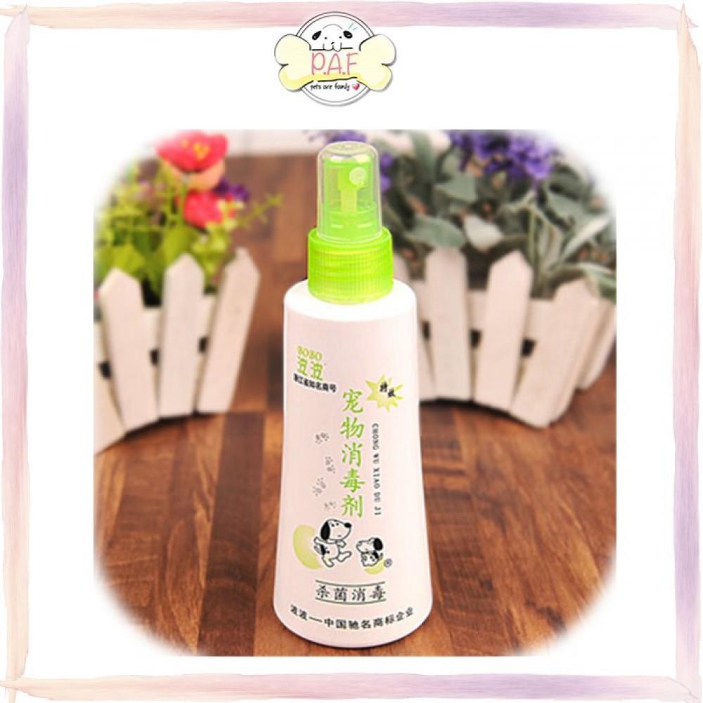 READY STOCK - Pet Antibacterial Spray