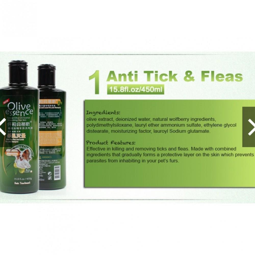 READY STOCK - Organic Olive Essence Pet Dog Cat Shampoo
