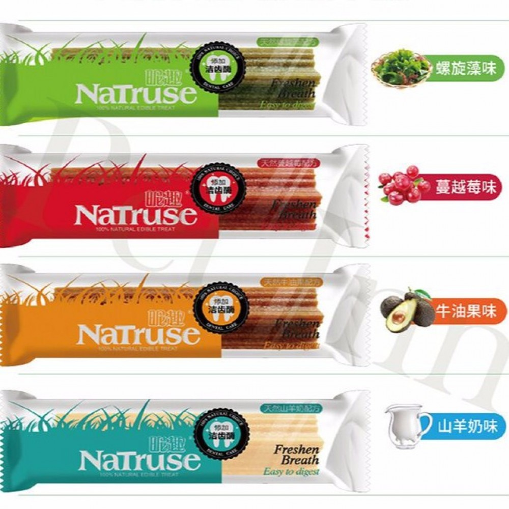 Nutruse NATURAL Pet Healthy Chewy Teether Snack (20G)