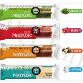 image of Nutruse NATURAL Pet Healthy Chewy Teether Snack (20G)