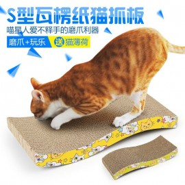 image of Quality Cat Fun Claw Scratcher Board Toy (FREE CAT MINT)