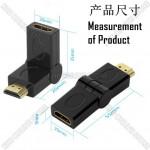 (Male-to-Female) 2 ways Adjustable L-Shape HDMI Socket