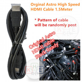 image of (Male-to-Male) Astro HDMI Cable 1.5m