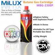 image of Milux Butane Gas Cartridge V CRV