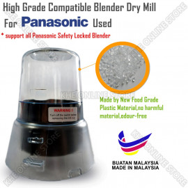 image of Panasonic High Grade Compatible Blender Dry Mill