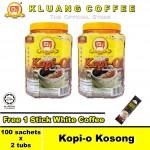 Kluang Black Coffee Kopi-O【100 sachets x 2 tubs】CAP TELEVISYEN