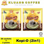 Kluang Black Coffee Kopi-O (2in1) with Sugar【20 sachets x 2 packs】CAP TELEVISYEN