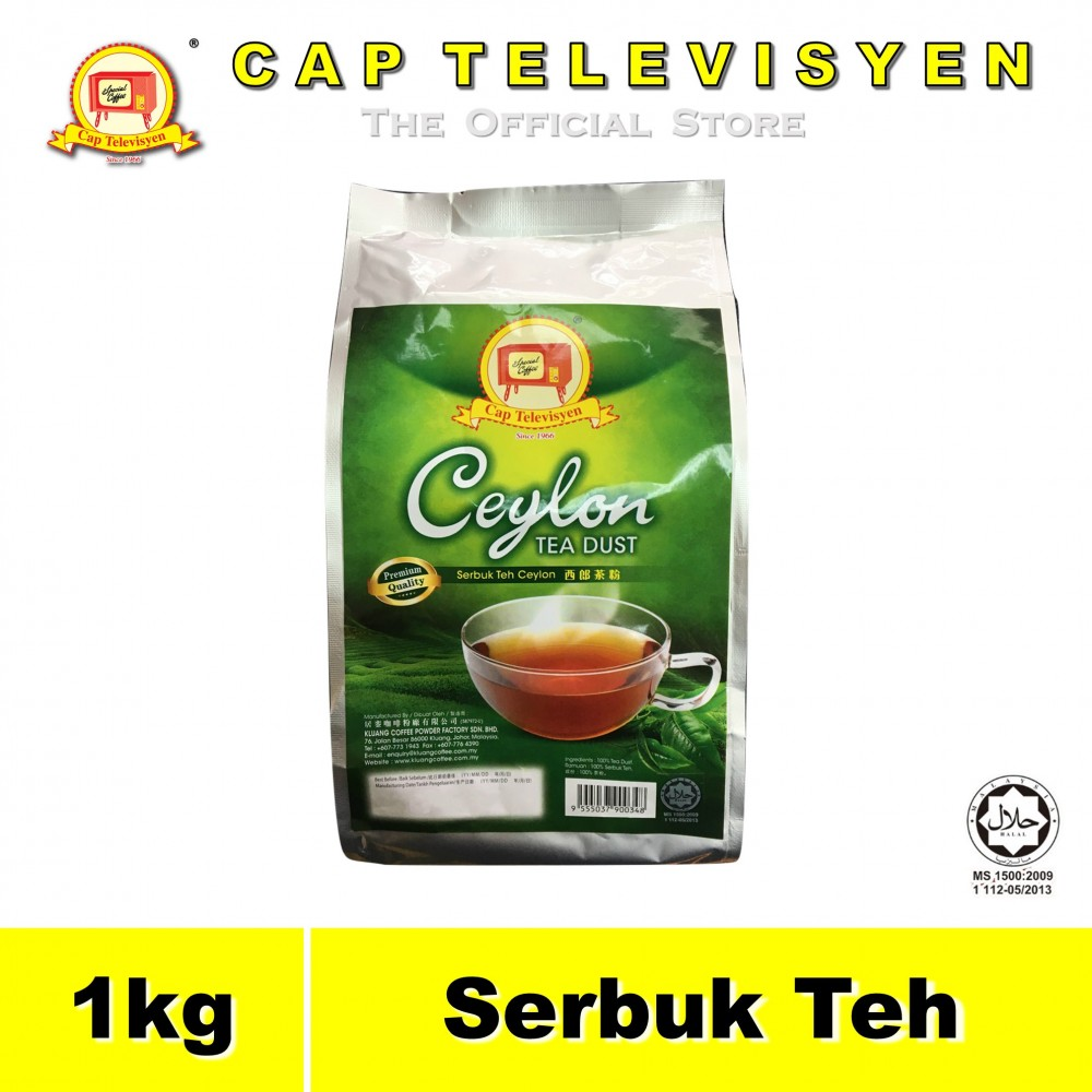 Kluang Cap Televisyen Teh Serbuk Ceylon Tea Dust【1kg】