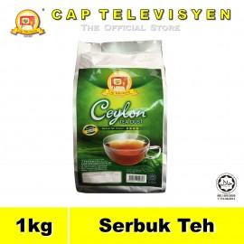 image of Kluang Cap Televisyen Teh Serbuk Ceylon Tea Dust【1kg】