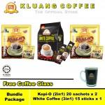 Kluang Coffee Cap Televisyen White Coffee Kopi-O【Bundle Package】