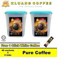 image of Kluang Pure Coffee 100% Coffee【40 sachets x 2 tubs】CAP TELEVISYEN