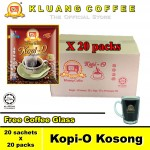 Kluang Black Coffee Kopi-O【20 packs / carton】CAP TELEVISYEN