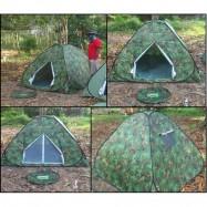 image of khemah campak / pop up tent