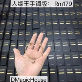image of 人缘王手镯