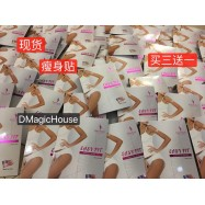 image of Easy Fit Slimming Patch USA 4th Generation 第4代美国 EasyFit 升级版溶脂贴 (1 box/7 patches)