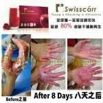 Swisscorr Apple Stem Cell