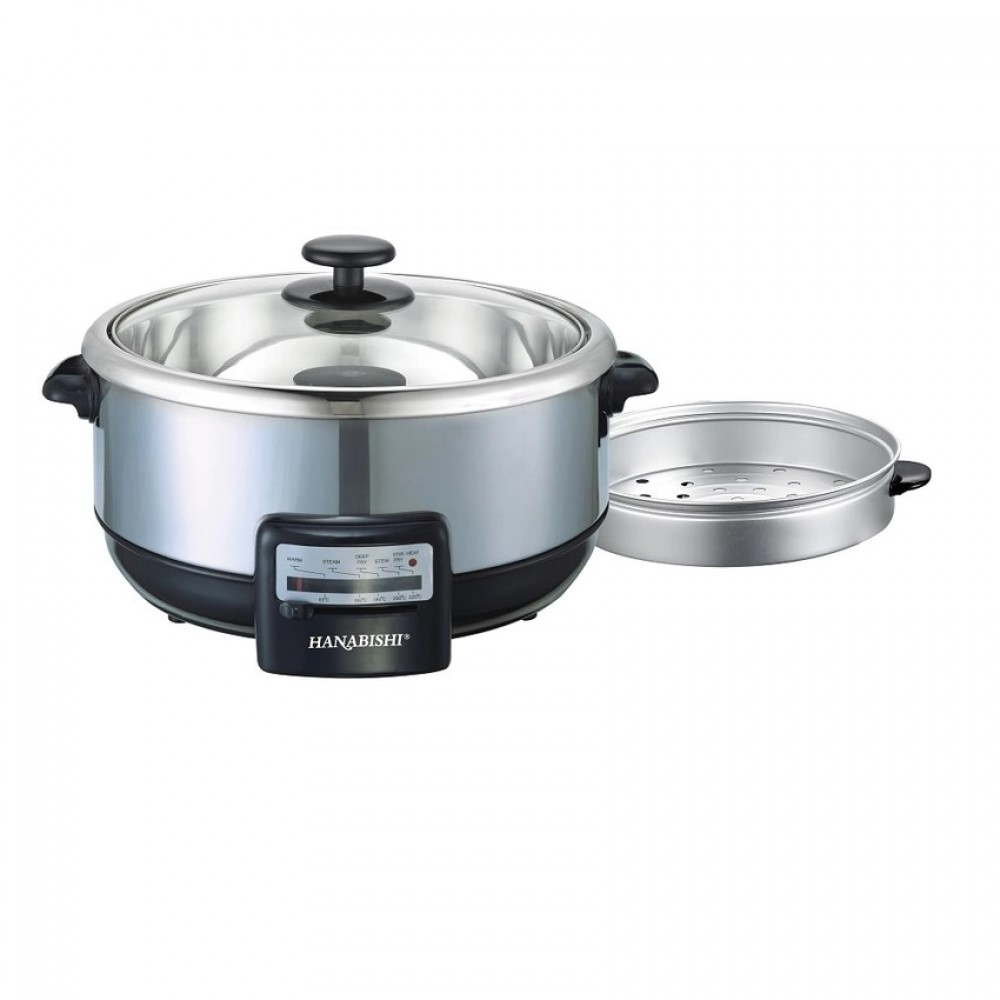 Hanabishi Multi Cooker 3.8L Stainless Steel Bowl (with Steamer) HA1600S