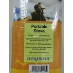 Hanabishi Portable Gas Stove HG805 (Copper Head Burner)