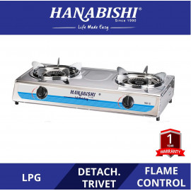 image of Hanabishi Table Top Double Burner (Stainless Steel Body) HG115