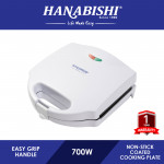 Hanabishi Sandwich Maker HA5188 (White)